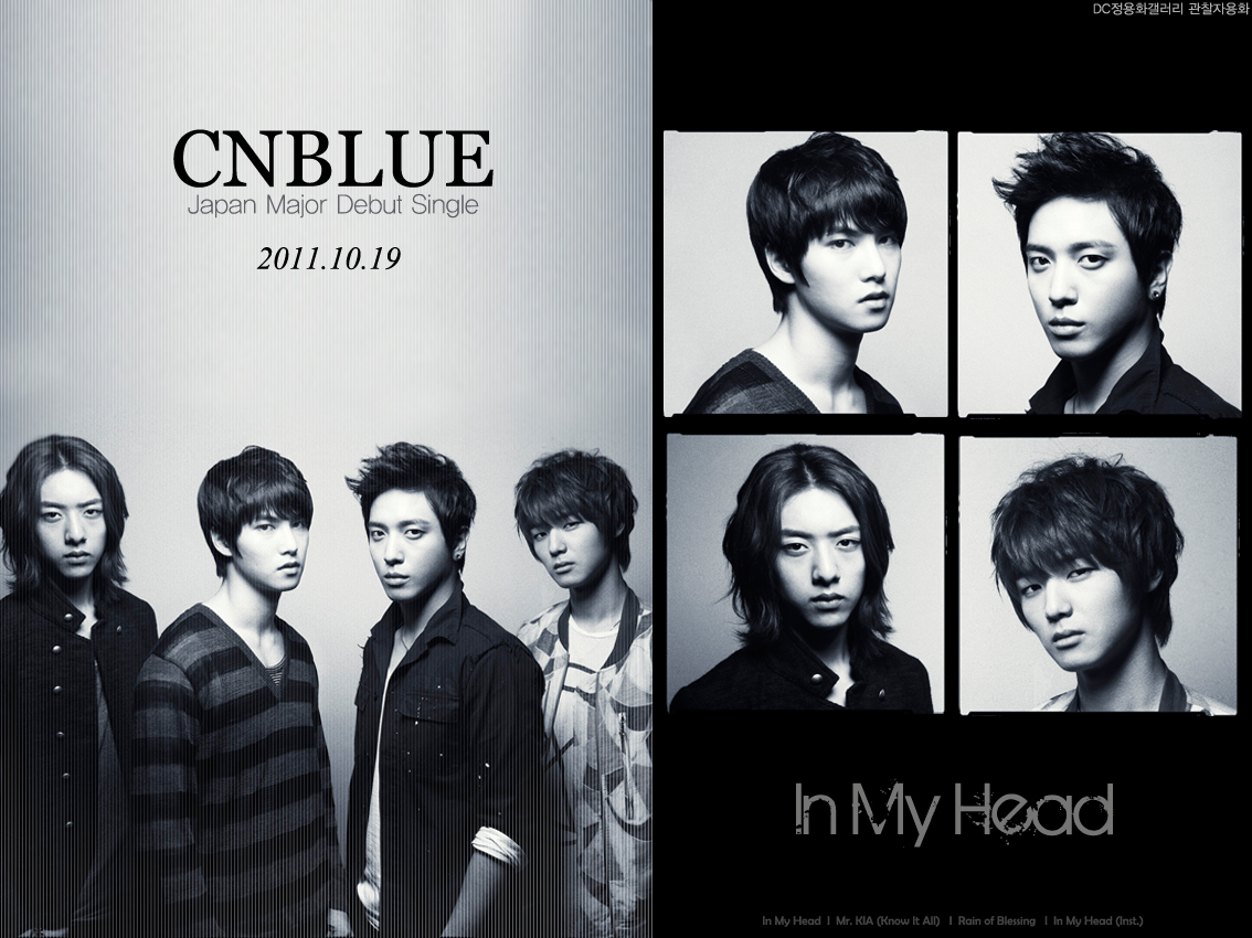 Cnblue first step f. T. Island k-pop in my head iu png download.